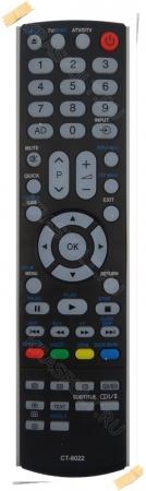 пульт toshiba ct-8022 Toshiba для телевизоров