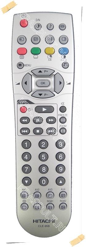 Remote, control, for, hitachi, 42hdm70, 42hds52, 42hds69, p50a402, p50a602, lcd, hdtv, cheap