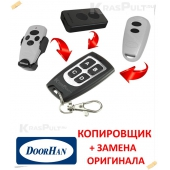 Пульт DUBLICATOR DHC V3