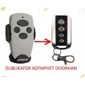 DUBLICATOR SK-4D заменяет пульты DOORHAN Transmitter-4 и Transmitter-2