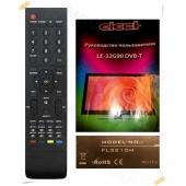 Пульт ELECT LE-32G90 DVB-T, FL3210H