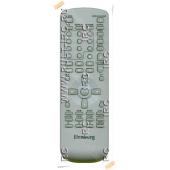 Пульт ELENBERG A-318, MC-4055MP3