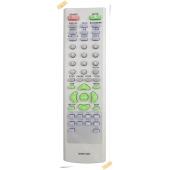 Пульт CORTLAND DVDP-2058, DVDP-2508