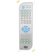 Пульт CORTLAND DVDP-2520