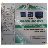 Пульт GREEN MOUNT 14CT94M, 20CT94M, 21CT94M