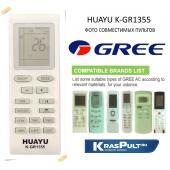 Пульт для кондиционера GREE K-GR1355