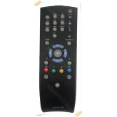 Пульт GRUNDIG Tele Pilot 150C, TP150C