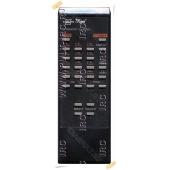 Пульт HCM RC-560