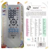 Пульт УНИВЕРСАЛЬНЫЙ DVD HUAYU HR-330E+