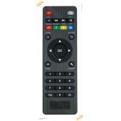 Пульт LEGEND RST-B1103HD IP TV