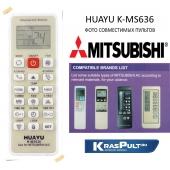 Пульт для кондиционера MITSUBISHI K-MS636