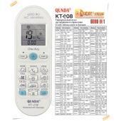 Универсальный пульт для кондиционеров QUNDA KT-E08