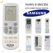 Пульт для кондиционера SAMSUNG K-SM1356