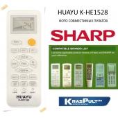 Пульт для кондиционера SHARP и HAIER K-HE1528