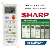 Пульт для кондиционера SHARP K-SH1336
