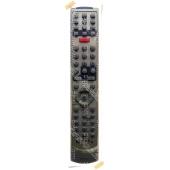Пульт SVEN HR-970