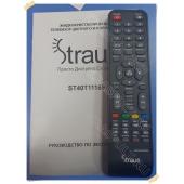 Пульт STRAUS 2200-ED00STRA