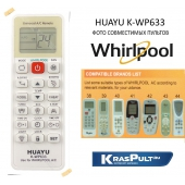 Пульт для кондиционера WHIRLPOOL K-WP633