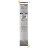 Пульт YAMAHA FSR101 WR903800, FSR102 WR903900