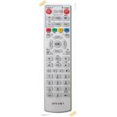 Пульт универсальный ZALA HUAYU IPTV 4 in 1