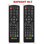 Пульт ЭФИР HD-225, HD-215 вариант 2
