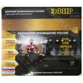 Пульт ЭФИР HD-500RU