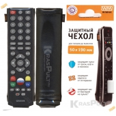 Чехол для пульта WiMAX 50*190