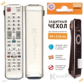 Чехол для пульта WiMAX 60*210 (белый)