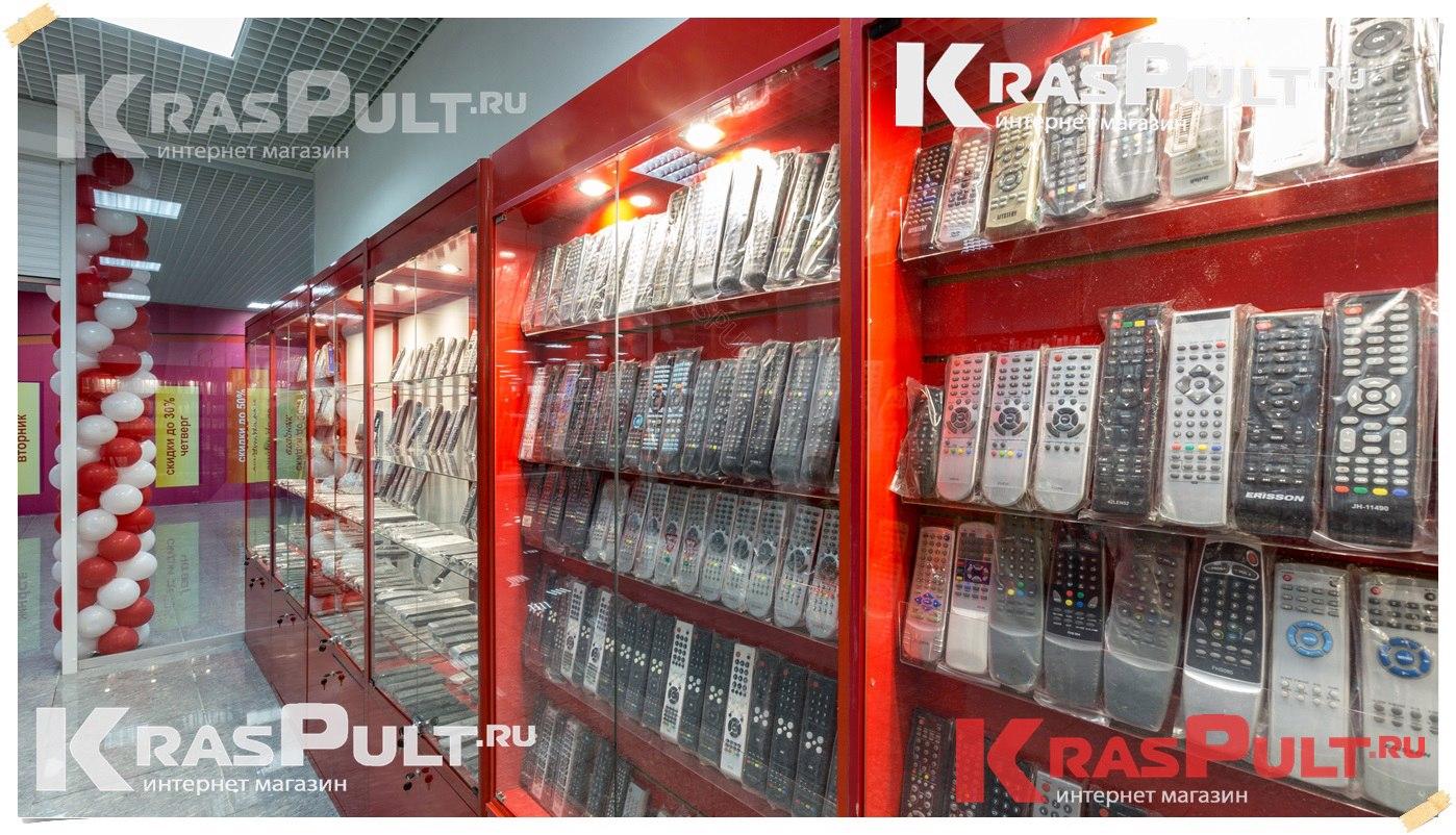 Интернет Магазин В Красноярски